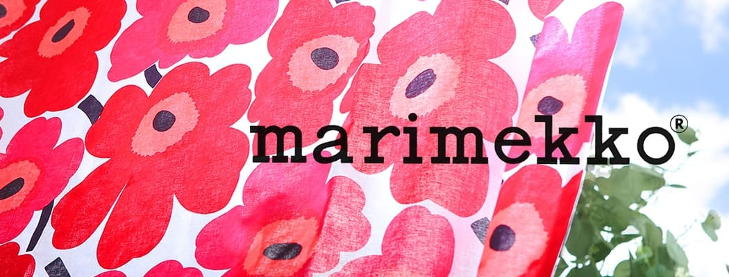 北欧フィンランドを代表するテキスタイルブランド、marimekko(マリメッコ)の生地をカーテンにお仕立ていたします。