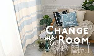 CHANGE MY ROMM