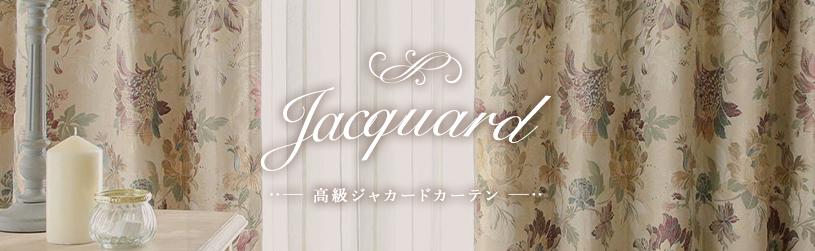 jacquard�`�W���J�[�h�`