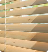 ブラインドの特徴:光と風を調整できる