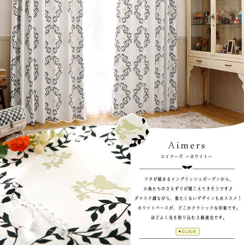エイマーズ〜ホワイト〜