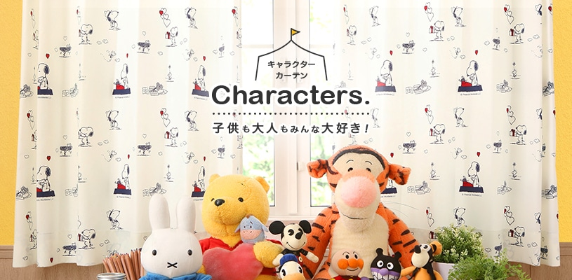 キャラクターズ01