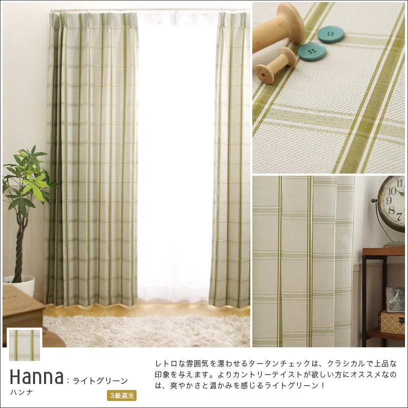 チェック 〜ハンナ〜 ライトグリーン