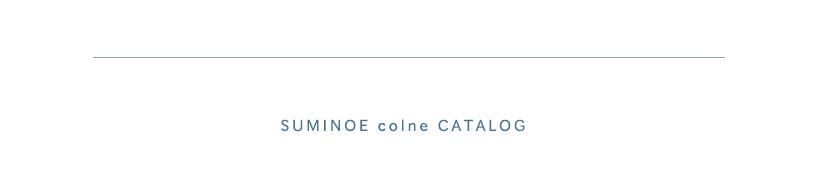 colne カーテン