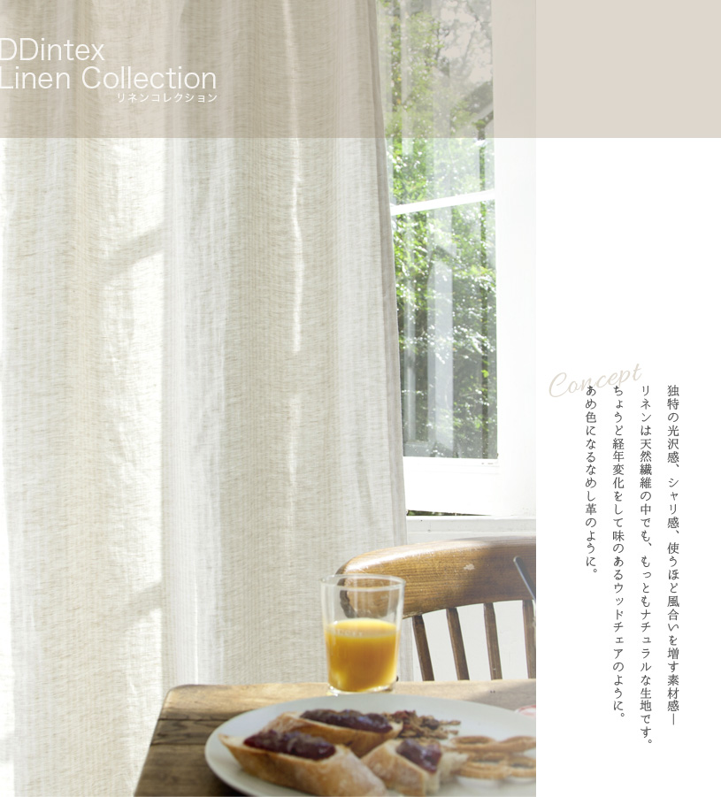 DDintex Linen Collection