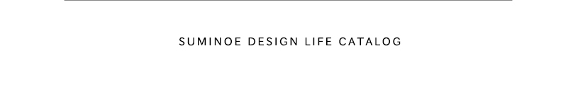 SUMINOE DESIGN LIFE CATALOG