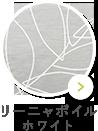 designlife カーテン