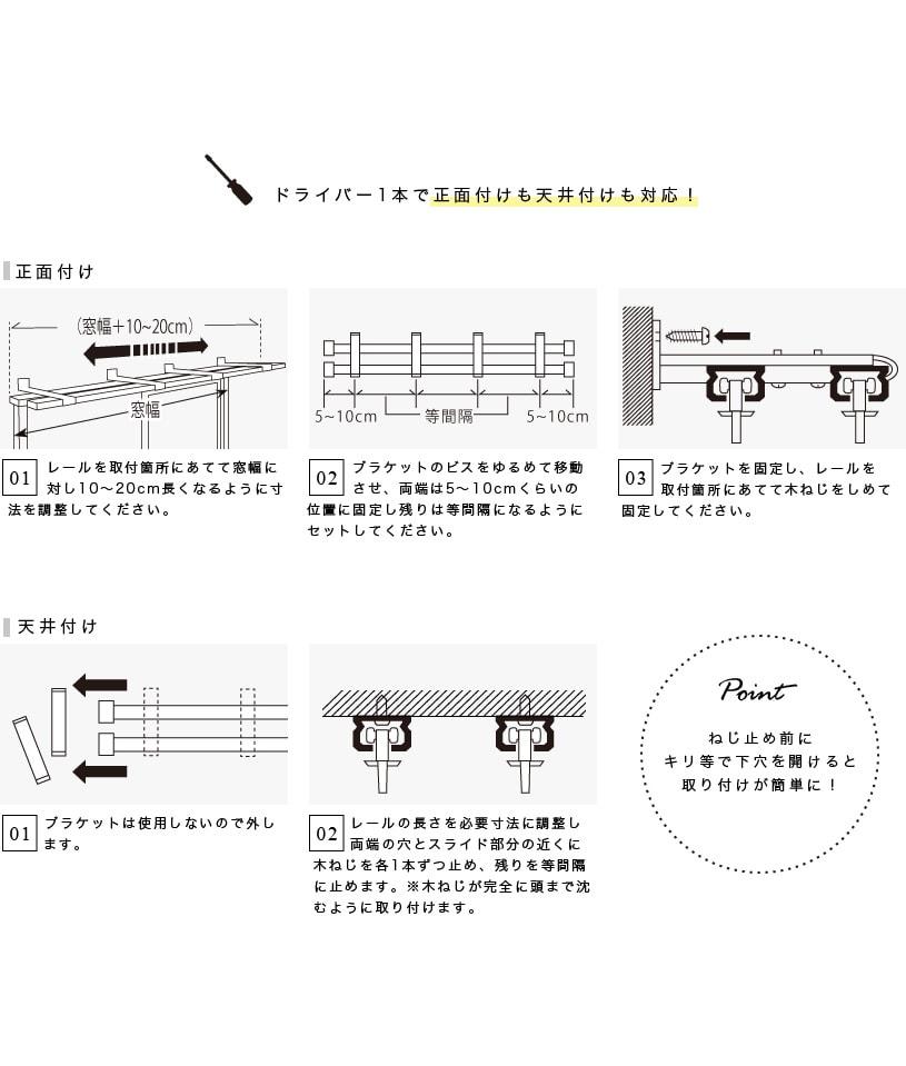 伸縮レールエコミック(角型)