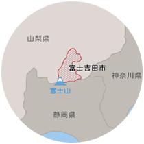 富士吉田市の地図