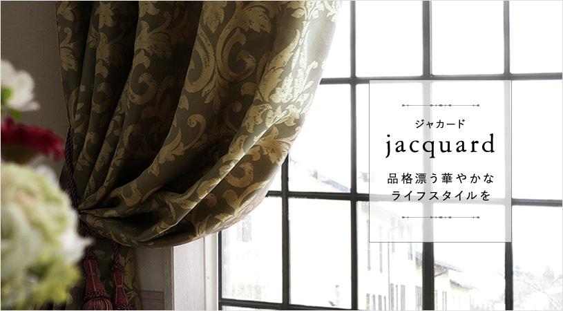 ジャカード01