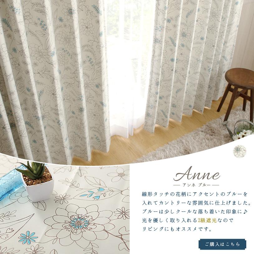 アンネ〜ブルー〜