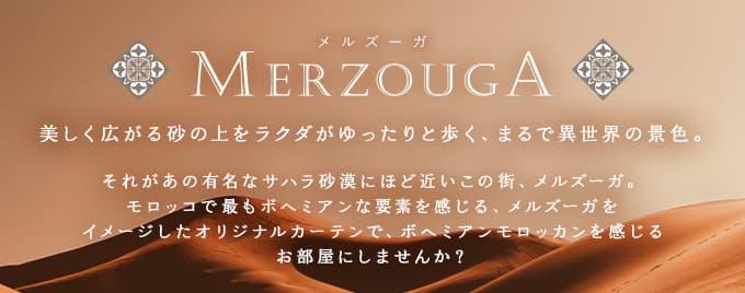 メルズーガ:美しく広がる砂の上をラクダがゆったりと歩く、まるで異世界の景色