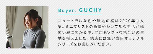 Buyer. GUCCHY