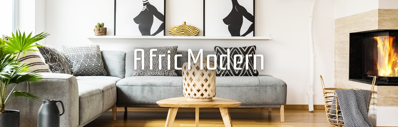 Afric Modern アフリックモダン。プリミティブでスタイリッシュなエスニックインテリアに合うアフリカンテイストの柄とラスティックな素材を取り入れた、おしゃれなくつろぎ空間。