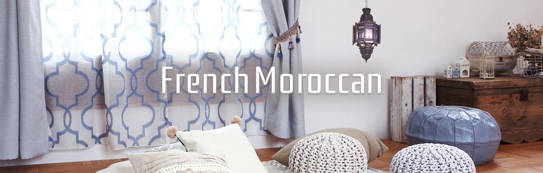 French Moroccan フレンチモロッカン。注目のモロッコテイストのおしゃれなカーテンはオフホワイトを基調にしたシャビーシックインテリアにもピッタリ。プフやクッションでくつろぐエスニックインテリア。