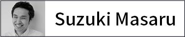 鈴木マサルのカーテン