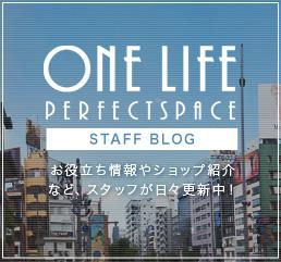 ONE LIFE  STAFF BLOG