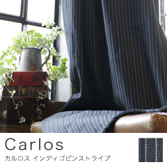 オーダーカーテン カルロス