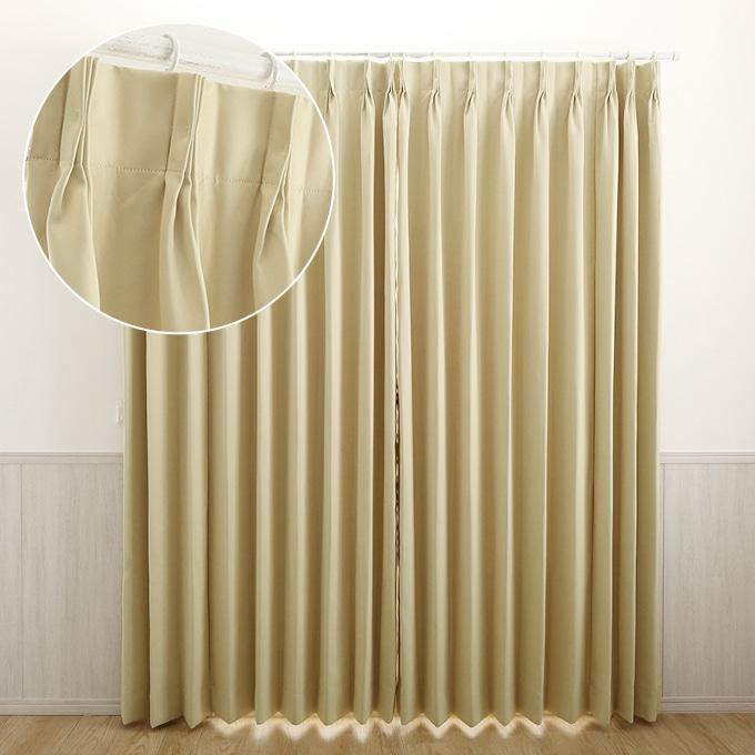 2倍ヒダのカーテン