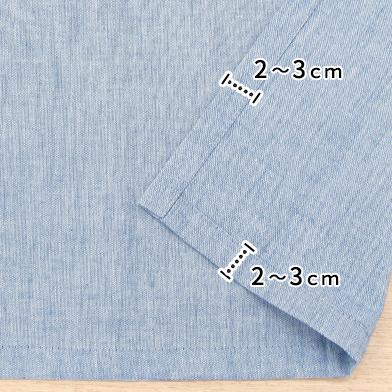 ポール通しカーテン 裾・サイドの縫製