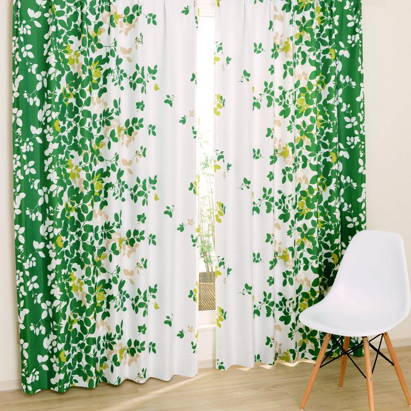 カーテン オーダーカーテン 緑(グリーン)ボスコ ~リエール~