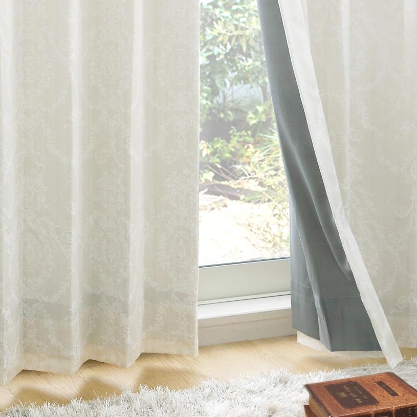 ジャカードカーテン 〜マニフィ〜 アイボリー