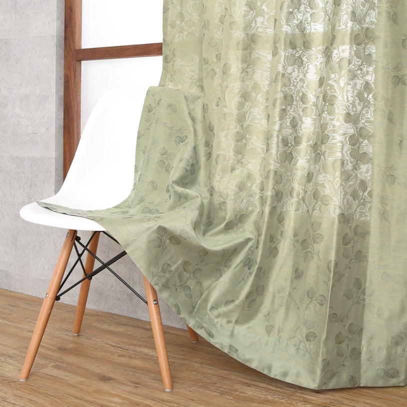 カーテン オーダーカーテン  緑(グリーン) ~リーフィ~