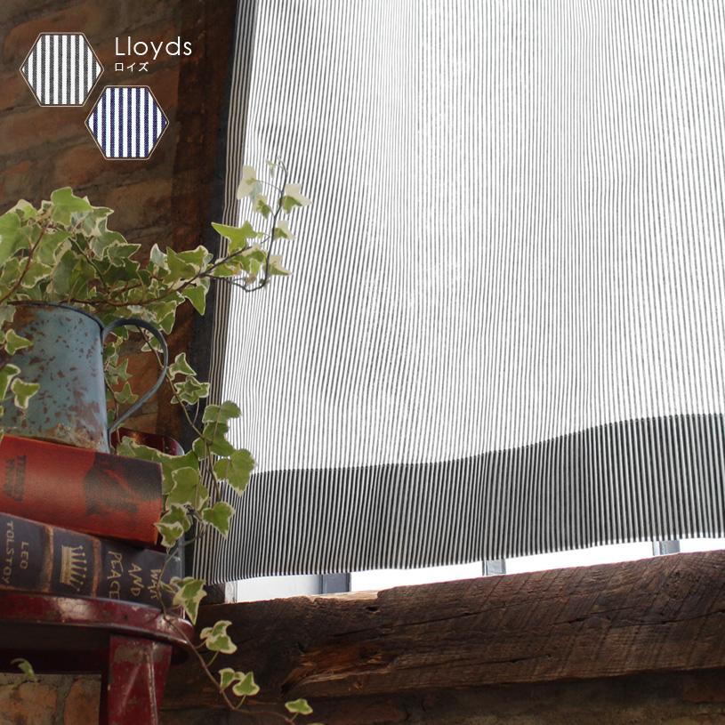 カーテン オーダーカーテン  デニムカーテン ~ロイズ~ ブラック