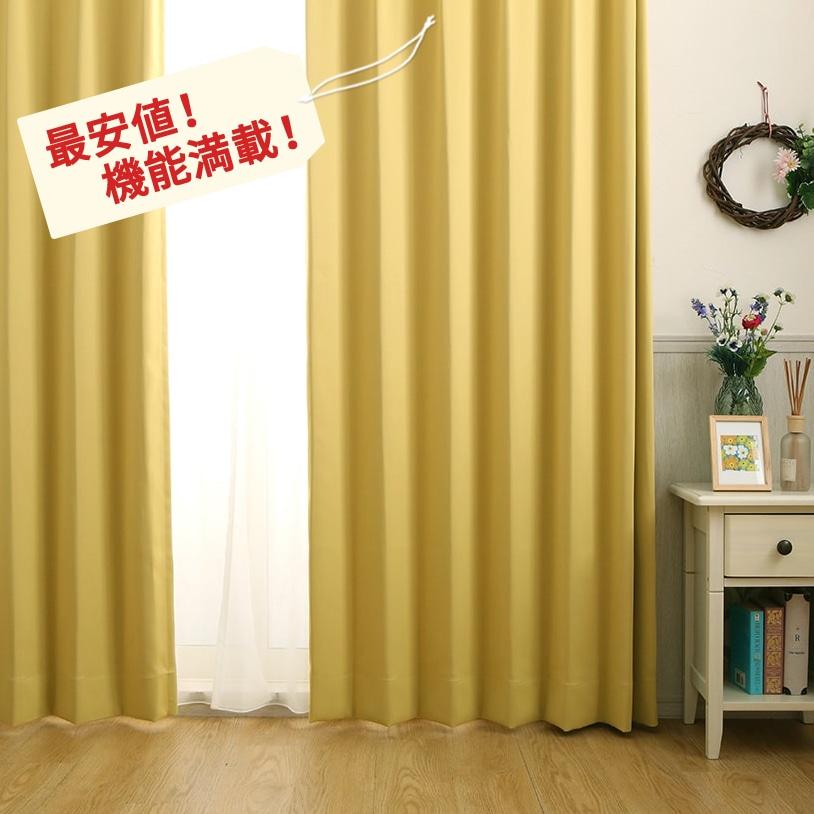 眠りの質を良くする寝室にぴったりな遮光カーテン~トリップ~