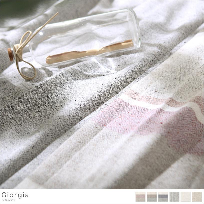 ジョルジャの商品画像