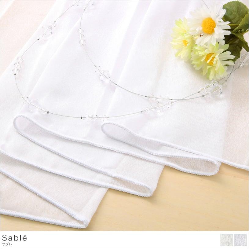 レースカーテン オーダーカーテン ~サブレ~ 白(ホワイト・オフホワイト)