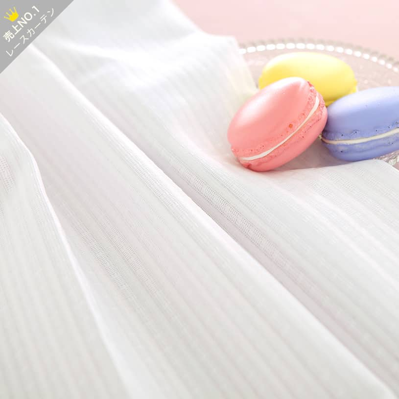 プライバシーレース アンフォルメ 〜マーシャ〜 ホワイト