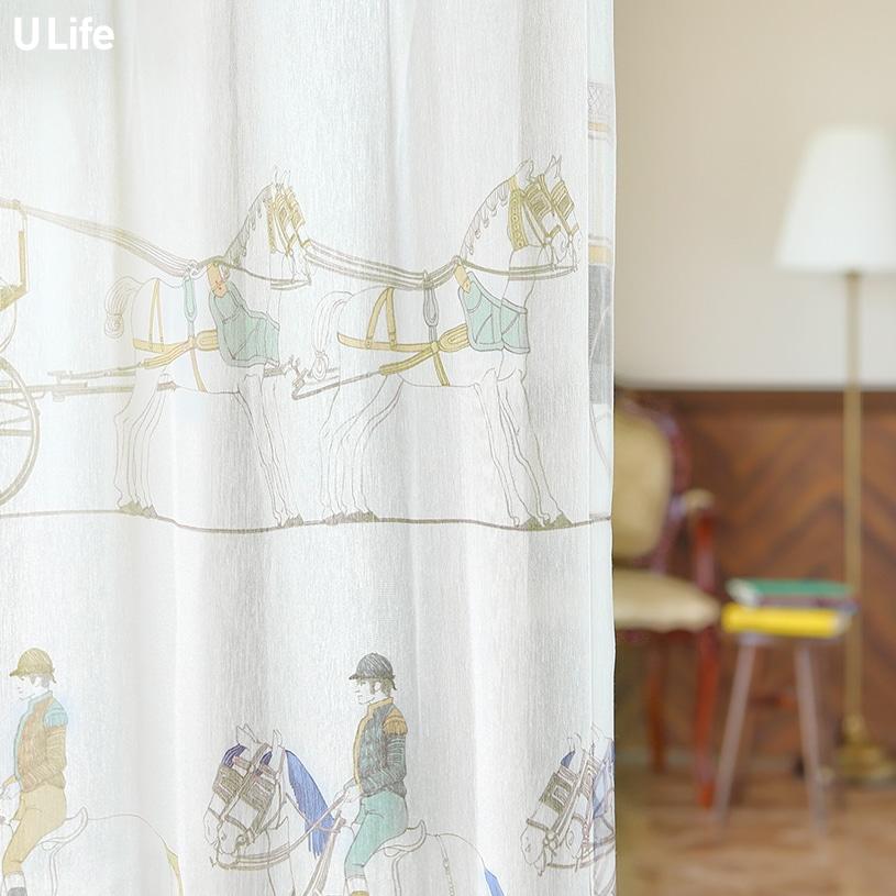 カーテン オーダーカーテン ~キャリッジ~セピア