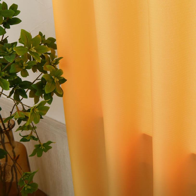 カーテン オーダーカーテン サンゲツ ライトオレンジ