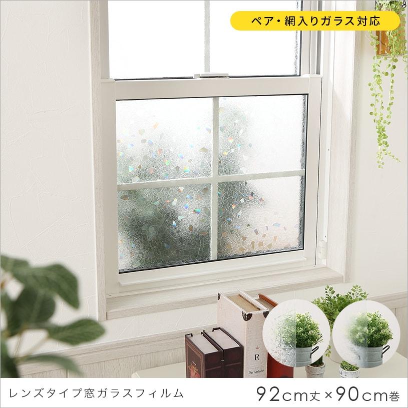 フィルム ペア ガラス 3M|ピュアリフレシリーズ|フィルムで窓のお悩みを解決!|スコッチティント™ ウインドウフィルム|建築関連製品|製品とサービス