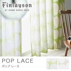 フィンレイソン 〜ポップレース〜