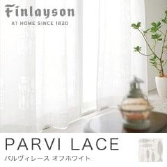 フィンレイソン 〜パルヴィレース〜