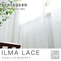 フィンレイソン 〜イルマレース〜