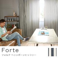 メンズカーテン デニム 〜フォルテ〜 ヘリンボーンヒッコリー