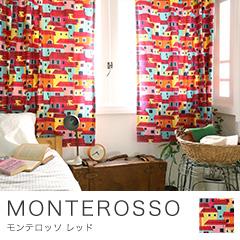モンテロッソ