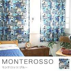 カラフル&ポップ 〜モンテロッソ〜 ブルー