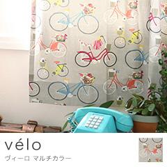 カラフル&ポップ 〜ヴィーロ〜 マルチカラー
