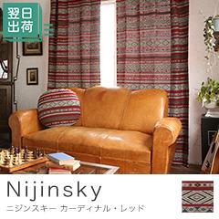 アフリカンリズム 〜ニジンスキー〜 カーディナル・レッド