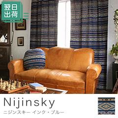 アフリカンリズム 〜ニジンスキー〜 インク・ブルー