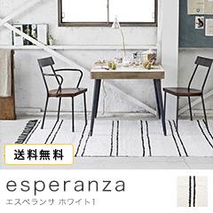 〜エスペランサ〜 ホワイト1