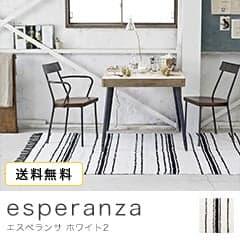 〜エスペランサ〜 ホワイト2