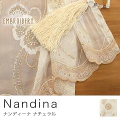 ナンディーナ