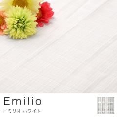 エミリオホワイト