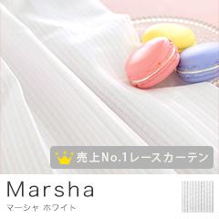 プライバシーレース アンフォルメ〜マーシャ〜