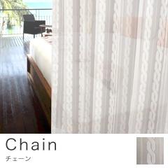 〜チェーン〜ホワイト